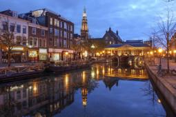 W&T Academie Leiden